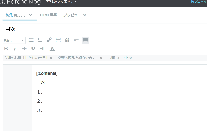 f:id:Sachit:20160526114340p:plain